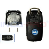 Keyless Entry System Transmitter Cover  IP60
